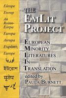 EnterText emlit project thumbnail
