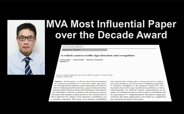 image of Dr Yongmin Li receives MVA Most Influential Paper over the Decade Award