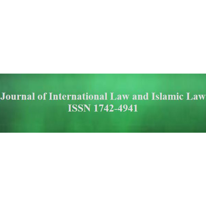 Journal of International Law and Islamic Law