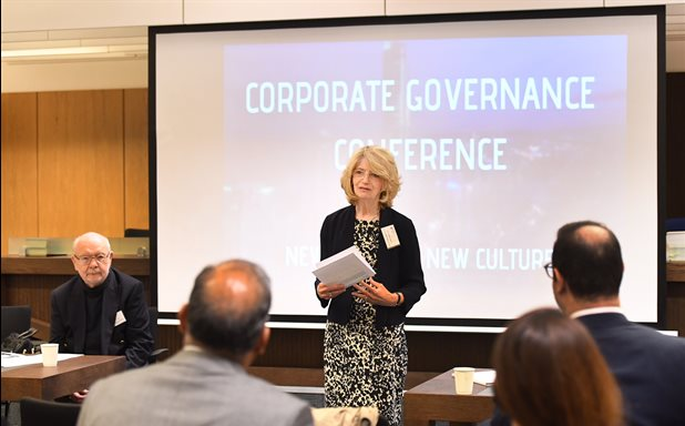 image of Brunel Law School organise first Corporate Governance conference