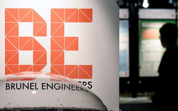 image of Brunel Engineers wow in annual showcase
