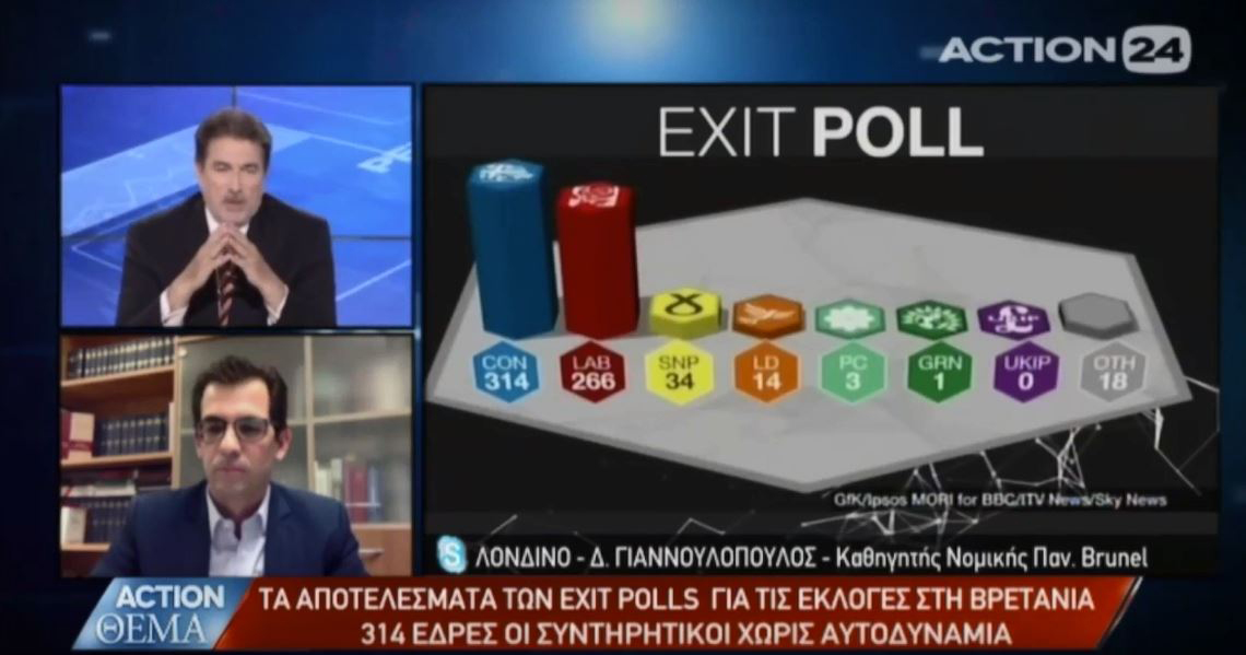 image of BiE director appears across Greek media to explain UK General Election impact on Brexit