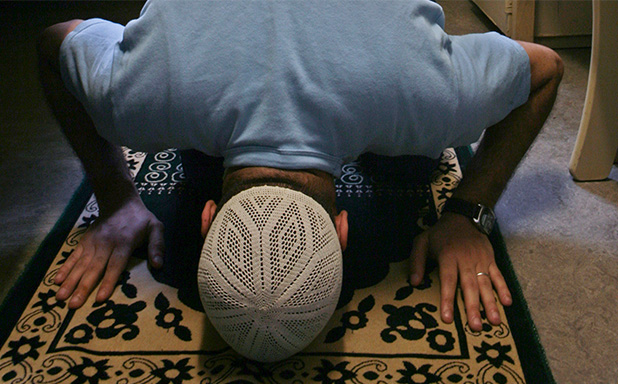 image of Religious rehab for Muslim men in prisons