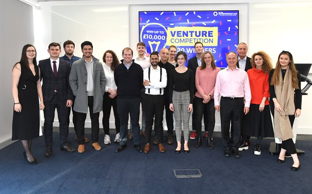 image of Venture Competition 2020