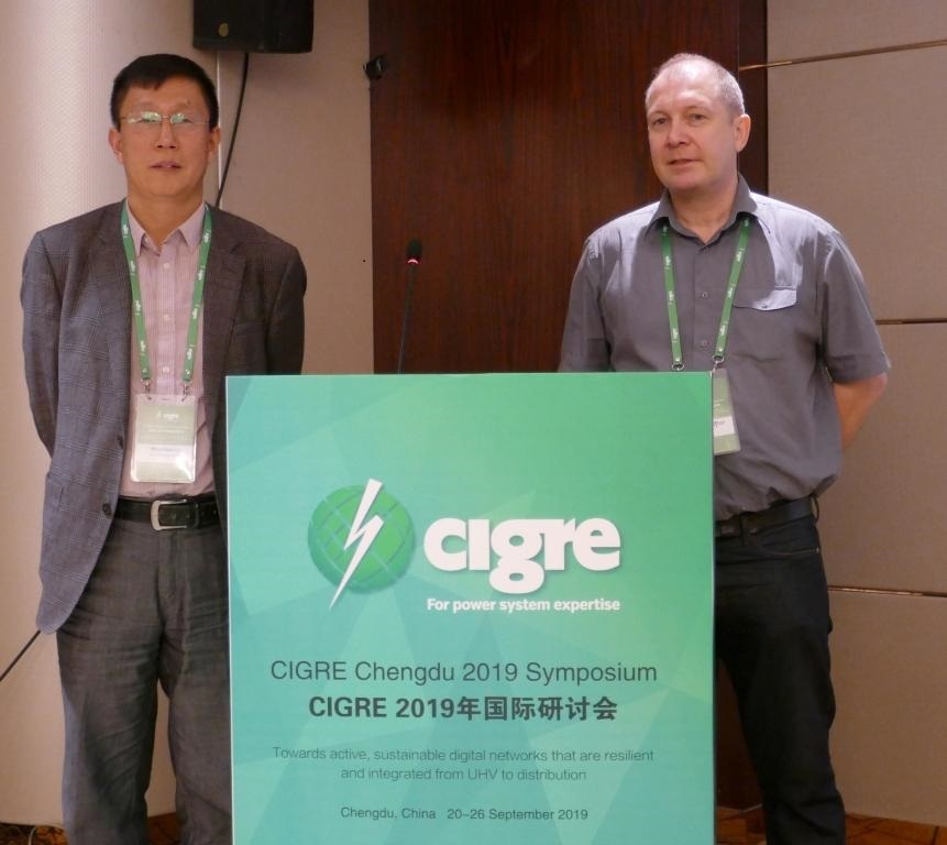 image of Brunel experts in ICT for Power Systems chair international tutorial for CIGRE in China